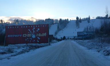 Снежный в Коробицыно